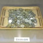 その2「造幣博物館」で、お金の勉強をしました(?)
