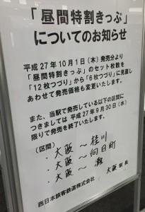jrnishi001
