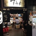 【京都拉麺小路】みそラーメン「すみれ」で少しお高めのランチ