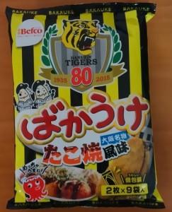 ばかうけ 阪神タイガース たこ焼き風味