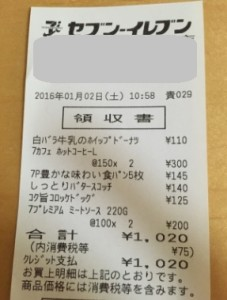 2016010301