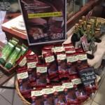 【コスパ高め】マルト製菓 クーベルショコラ【濃厚なガトーショコラ】