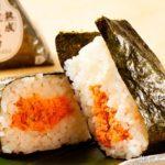 【セブンイレブン】おにぎり・お寿司がなんと、最大70円割引?!【税込100円・150円】