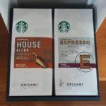 追記)ニッセイ(日本生命保険相互会社)のポイントでスターバックスのコーヒーをもらった、けど