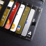 クレジットカード使用おすすめの真の理由とは? いつか来るその日のために
