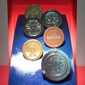 造幣局博物館に展示していた硬貨の見本 一円 五円 十円 五十円 百円 五百円