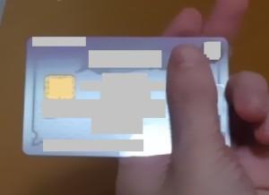 灰塗りのクレジットカード