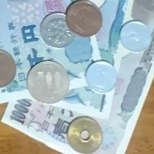 紙幣(日本銀行券)と硬貨