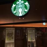 【スターバックス】米国でビットコイン決済でコーヒー20%オフキャンペーン