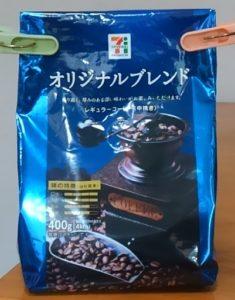 coffee008