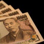 日本債券を日本銀行券へ(←早い話が単なる「売却」)